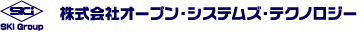 株式会社オープン・システムズ・テクノロジー